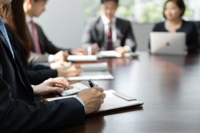 企業の会議風景