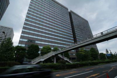 検察庁ビル