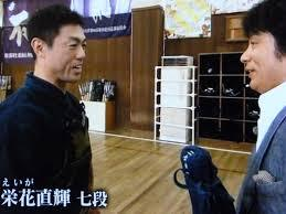 栄花選手と宮崎選手