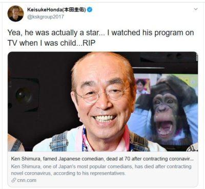 本田圭佑ツイッター