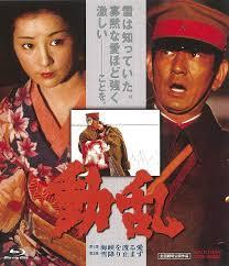 動乱(1980年、東映)
