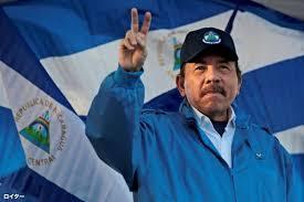 オルテガ大統領