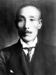 和田維四郎