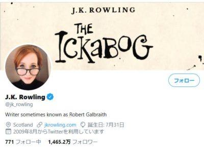 JK rolling twitter