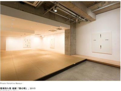 菊畑茂久馬展「春の唄」(カイカイキキギャラリー/東京)