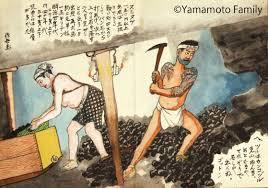 炭鉱画家・山本作兵衛の作品