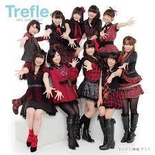 『Trefle』
