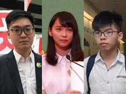 香港活動家