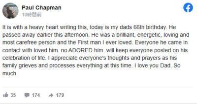 チャップマンの息子twitter