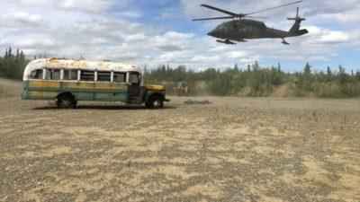 マジックバスと大型ヘリ