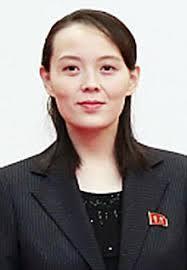 金与正(キム・ヨジョン)