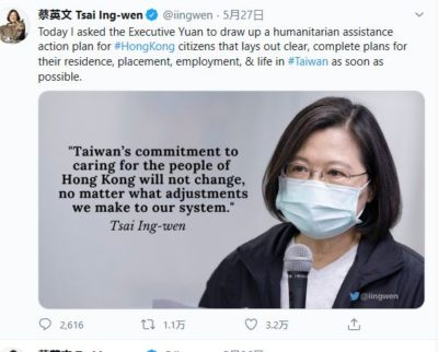 蔡英文総統twitter