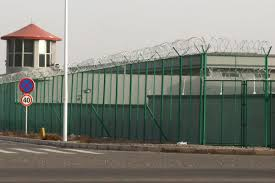 新疆ウイグル強制収容所