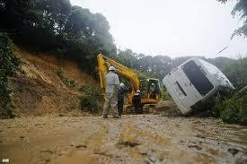九州南部大雨