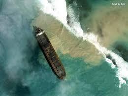 座礁船燃料流出