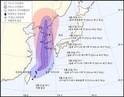 台風8号位置