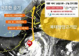 台風8号接近
