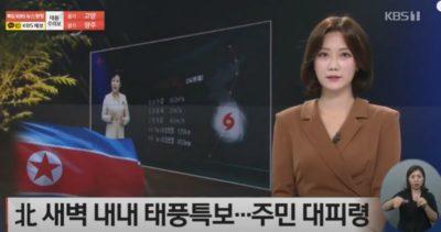 北朝鮮メディア