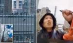 トランプタワー16階からロープでぶら下がった男