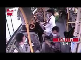 江蘇省南通市でバスのスリ逮捕