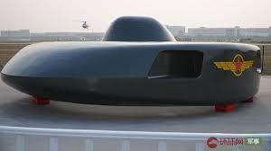 中国「UFO型ヘリコプター」スーパーホワイトシャーク
