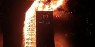韓国33階建ての高層ビル火災