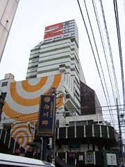 二番館(東京都)