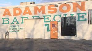 「アダムソン・バーベキュー(Adamson Barbecue)」