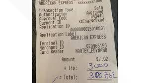 ビール1杯にチップ支払い欄「31万円」と記入した客