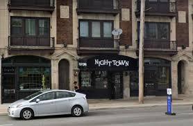 閉店したナイトタウン