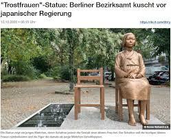 「われわれが慰安婦像」ベルリンで日本に抗議する集会