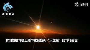 青海の悠州の南前郡隕石