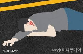 韓国で酔っぱらってマンションの18階から飛び降りた男性