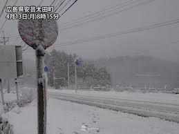 中国極寒・大雪