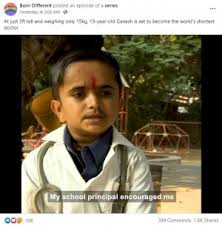 世界一小さな医師」を目指す19歳
