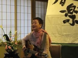 横井久美子
