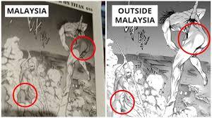 マレーシア語版『進撃の巨人』
