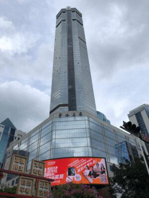 中国南部・深セン(Shenzhen)にある超高層ビル