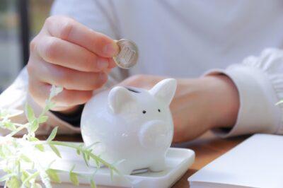 貯金は長期的計画で。