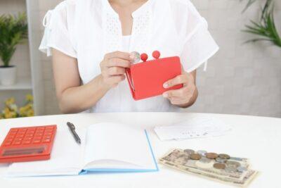 お金の使い方を考える、浪費から自己投資へ!